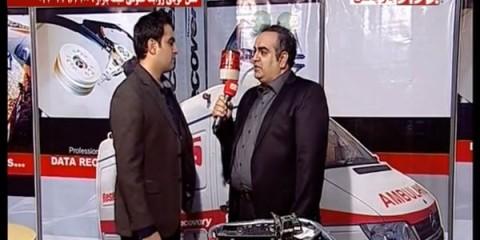 resaneh_afzar_irib